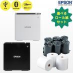 EPSON(エプソン) レシートプリンター TM-m30シリーズ TM30UBE611(ホワイト)/TM30UBE612(ブラック)