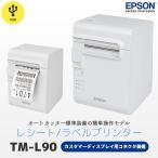 EPSON(エプソン) ラベルプリンター TM-L90 TML90UD451 (USB接続) 電源ACアダプター ACケーブル付属