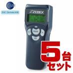 バーコードリーダー データコレクタ Z-1170UR ◆5台セット