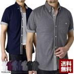 メンズ 半袖シャツ 胸ポケット 前開き ポロシャツ スマートデザイン 送料無料 A0J【パケ2】