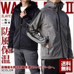 日本限定リミテッドエディション Columbiaコロンビア マクシンベンドジャケット メンズ A0X