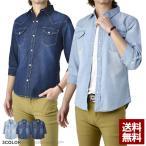 デニムシャツ メンズ 5分袖 ウエスタン シャツ 送料無料 A2S【パケ2】