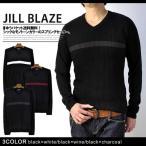 ショッピングセーター セーター メンズ Vネック ラインニット リブ編み スプリングセーター モノトーンブラック A2W【パケ2】