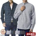 シャツ メンズ 長袖 送料無料 チェック柄 シャツ 通販 A4M【パケ1】