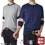 7分袖 メンズ 2カラー切替スリーブ リンガーTシャツ 送料無料 A6O【パケ1】