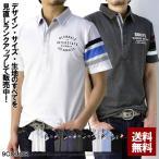新作 ポロシャツ メンズ 半袖ポロ 袖3本ライン 胸プリント 衿裏前立て切替 ゴルフウェア M L LL 3L A6S【パケ2】
