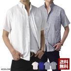 シアサッカー生地使用 ボタンダウンシャツ メンズ 半袖 カジュアル シャツ トップス 無地 チェック ロンスト A7R【パケ2】