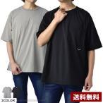 LOGOS ロゴス アウトドアボーダー プリント 半袖 Tシャツ メンズ A8B