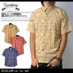 ショッピングアロハシャツ アロハシャツ メンズ 和柄 麻混 半袖 シャツ 花柄 A9R【パケ2】