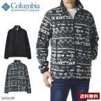 コロンビア Columbia フリースジャケット バックアイスプリングスジャケット メンズ アウター 送料無料 B0K