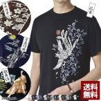 和柄Tシャツ メンズ 半袖 Tシャツ 綿コーマ糸使用 和アメカジ プリント クルーネック トップス M L LL 3L 4L【B0S】【パケ3】