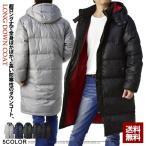 超ロング丈で全身ぽかぽか♪高い防寒性のダウンコートです。