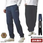 新作 コンバース CONVERSE ヘビースウェットパンツ メンズ レディース ジョガーパンツ 裏ボア 防寒パンツ B3Y