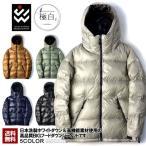 メンズ ダウンジャケット 日本洗浄羽毛 抗菌防臭 極白ダウン使用 750フィルパワー ハーフコート B4P