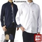 無地 シャツ メンズ レギュラーカラー 長袖 ネルシャツ 微起毛 送料無料 B4U【パケ2】