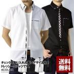 ドレスシャツ メンズ マドラスチェック使い 半袖 ボタンダウンシャツ 開襟シャツ 送料無料 B5L【パケ1】