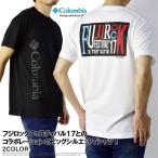 FUJI ROCK FESTIVAL17×Columbiaフジロック×コロンビアコラボTシャツ吸湿速乾機能 B6Q【パケ2】