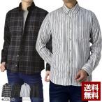 秋冬用 ボタンダウン シャツ メンズ 長袖 ドレスシャツ ストライプ ギンガム グレンチェック B7D