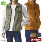 ロゴスLOGOS ベスト メンズ フリース ジレ アウトドア トップス アウター シャギーボア 羽織り 正規品 B8N