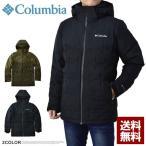 コロンビア Columbia ダウンジャケット メンズ 650FP 高防寒 スノージャケット C1B