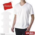 Tシャツ メンズ 半袖 Vネック Hanes ヘインズ 3枚組 白 クールビズ インナー 吸汗機能性 C3X【パケ1】