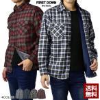 微起毛 ネルシャツ 中綿入りキルティング シャツジャケット C4N