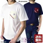 ピングー PINGU プリント 半袖Tシャツ メンズ キャラクター Tシャツ C4Z