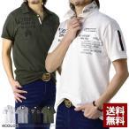 ポロシャツ メンズ 半袖 ミリタリー U.S.NAVY ポロシャツ カモフラ使い C6S