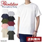 無地Tシャツ メンズ 半袖 厚手 ヘビーウェイト 7.4オンス クルーネックトップス 透けない 白Tシャツ 真黒 綿T D1P【パケ2】