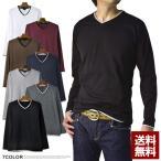 滑らか質感のコーマ糸使用。重ね着見えするVネック長袖Tシャツ。