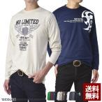送料無料 長袖Tシャツ メンズ バイカーズプリント 杢染め ロンT 大きいサイズ M L LL 3L 4L D2I【パケ1】