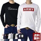 送料無料 メンズ ロンT 長袖 Tシャツ でかプリント アメカジ柄 M L LL 3L 4L D2V【パケ1】