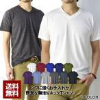 Vネック 無地Tシャツ メンズ イージーケア V首 半袖Tシャツ 送料無料 E1X【パケ1】