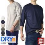 Tシャツ メンズ 5分袖 クルーネック テレコ織り T/C Tee E2I【パケ1】
