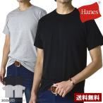 Hanes ヘインズ 黒Tシャツ メンズ 半袖 クルーネック インナー トップス 肌着 2枚入 2P パック 無地 HM1EG752 E3T【パケ2】