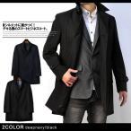 コート メンズ ビジネス ボンディング シャドーストライプ 立襟 シングルコート 紳士 H1K