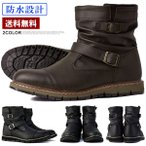 防水ブーツ メンズ エンジニアブーツ 防滑ソール 合皮 PUレザー 靴 ファッション小物 S1V