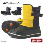 アシックス商事 スノーブーツ Texcy テクシー メンズ 防水 ブーツ 積寒地対応 ラバーソール S2S