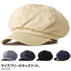 报童帽 - キャスケット メンズ 帽子 Z0N