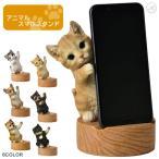 送料無料 MILLETミレー ボトルホルダー 500ML ペットボトルケース Z2D【パケ1】