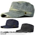 ワークキャップ メンズ 帽子 デニム CAP ステッチ使い ハット 裏地あり サイズ調節可 ファッション小物【Z2W】