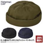 ベレー帽 メンズ 帽子 ツイル織り ふんわり丸型 ベレー ハット 送料無料 Z6K【パケ1】