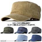 ワークキャップ メンズ cap 帽子 ピグメント染め ハット Z6L