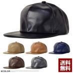 ディッキーズ Dickies メッシュキャップ TEXAS刺繍 メンズ 帽子 Z6Q