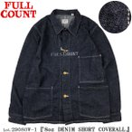 �ե륫����� FULLCOUNT 2908OW-1 8oz �ǥ˥� ���硼�� ���С������� DENIM SHORT COVERALL Lot. 2908OW-1