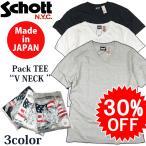 特別セール SALE Schott ショット 定番 日本製 Vネック 半袖 ポケット Tシャツ 無地 V NECK POCKET TEE パック Tシャツ Lot. 3133036