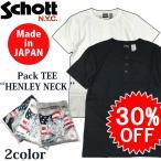 特別セール SALE Schott ショット 定番 日本製 ヘンリーネック 半袖 ポケット Tシャツ 無地 HENLEY NECK POCKET TEE パック Tシャツ Lot. 3153041