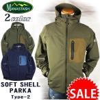 セール SALE マナスタッシュ MANASTASH  Lot No. 7152008 ソフトシェルパーカー タイプ2 ジャケット SOFT SHELL PARKA Type-2 ジャケット マウンテンパーカー