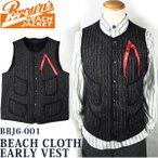 BROWN'S BEACH ブラウンズビーチ ビーチクロス アーリー ベスト BEACH CLOTH EARLY VEST BBJ6-001 送料無料 FULLCOUNT フルカウント
