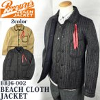 BROWN'S BEACH �֥饦�ӡ��� BROWN'S BEACH JACKET �ӡ������� ���㥱�å� BEACH CLOTH JACKET BBJ6-002 ����̵�� FULLCOUNT �ե륫�����